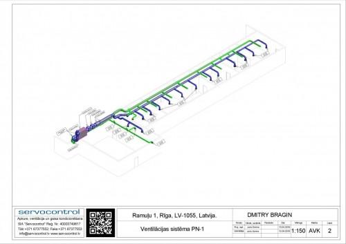 25 Ramulu_projekts - Лист - 2 - AVK
